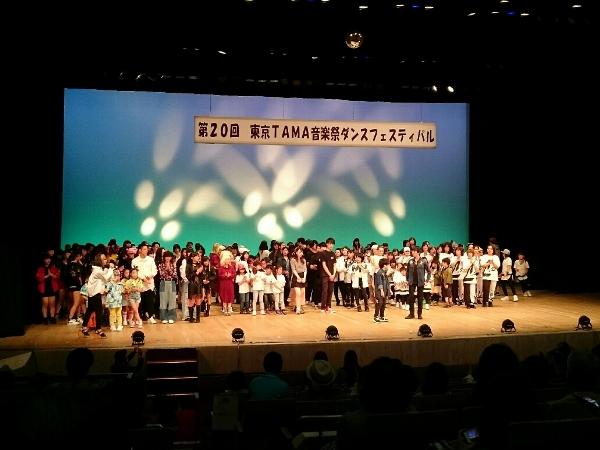 東京TAMA音楽祭 ダンス