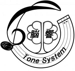 脳響トーンシステム_ロゴ2