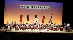 東京多摩太鼓祭りs