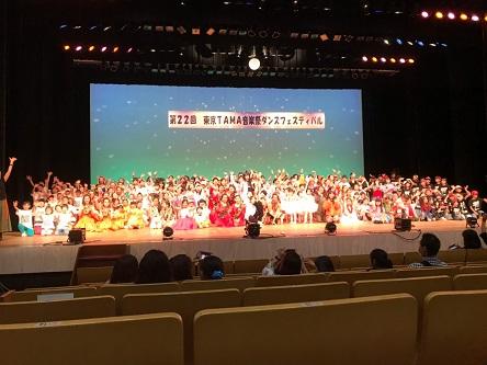 ダンスフェスティバル②