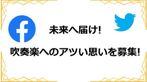 企画ロゴ2
