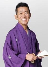 enraku-shi