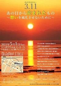 image0-2021-02-22