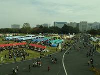 秋の楽市2013