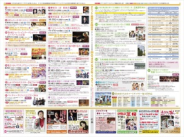 _160710立川ムーサura_goのコピー