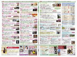 _160510立川ムーサura_rokuのコピー