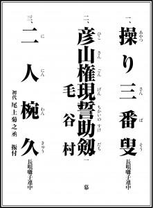 192908_東コースプレスキット_パーツ分け_cc20